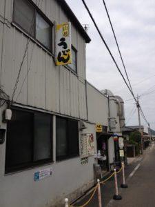 2013 0419 讃岐うどん018