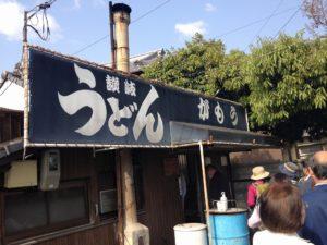 2013 0419 讃岐うどん006