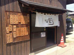 2013 0419 讃岐うどん015